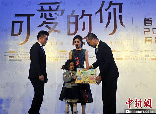 《可爱的你》举行首映礼活动 主演杨千嬅出席|中国画