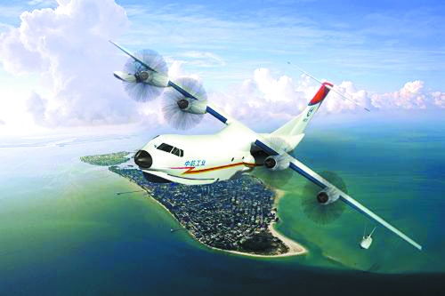 世界在研的最大一款水陆两栖飞机