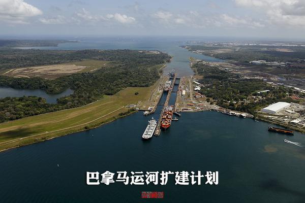 【图刊】巴拿马运河扩建计划
