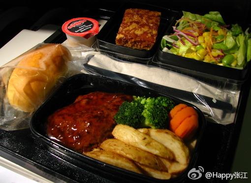 飞机上点餐攻略&技巧