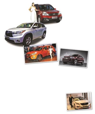 3月20日,广汽丰田隆重发布旗舰车型全新汉兰达,以全面超越高清图片