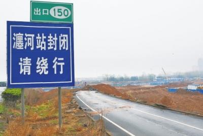 临近原计划通行时间,瀍河站仍未修好。