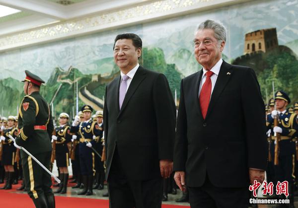 习近平欢迎奥地利总统菲舍尔访华|国家主席|杜