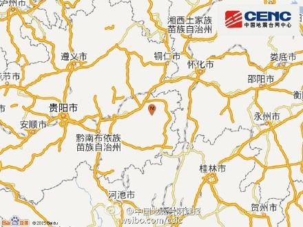 贵州省各地州市人口_云南省一县级市,人口超130万,名字起得非常霸气