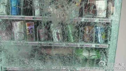 郑州情趣贩卖机被砸老板:蛋糕太着急怪情趣成人顾客搞图片