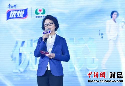 中国妇女发展基金会副理事长、秘书长 秦国英女士致辞