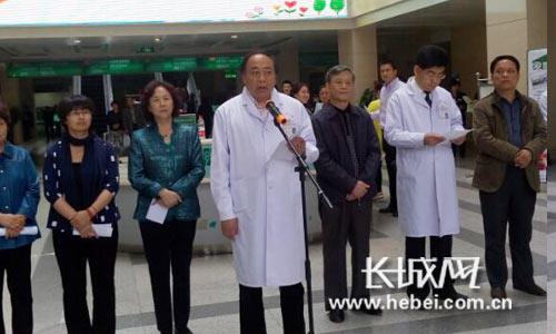 河北医疗扶贫救助项目启动 100万救助贫困癫痫患者