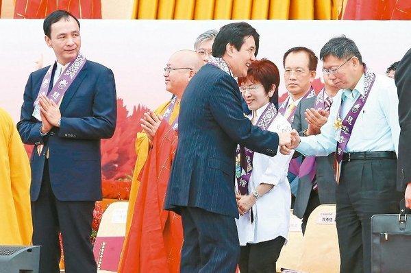 马英九昨天与朱立伦一同出席活动。(图片来源:台湾《联合报》)