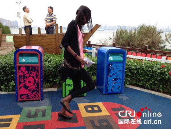 海沧儿童公园