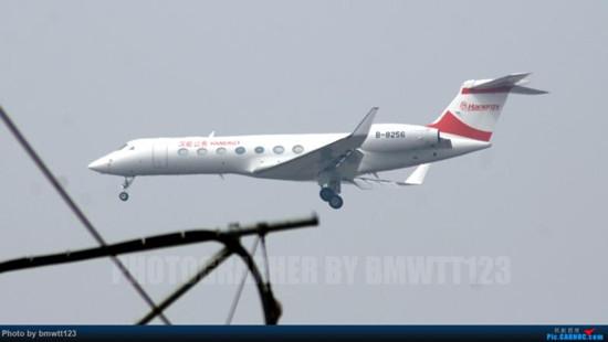 事件中的湾流G550型飞机,注册编号为B-8256。图片来源:香港《明报》