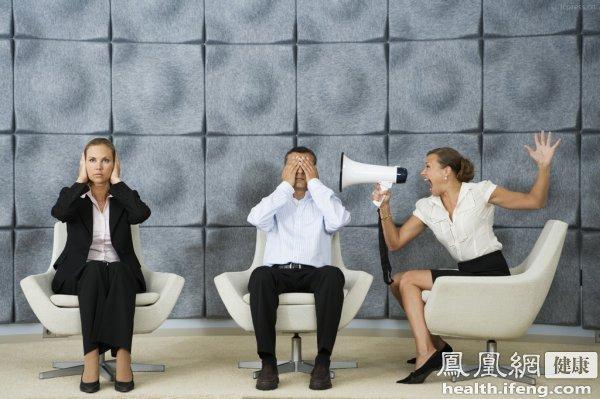 职场男心理压力大有何原因