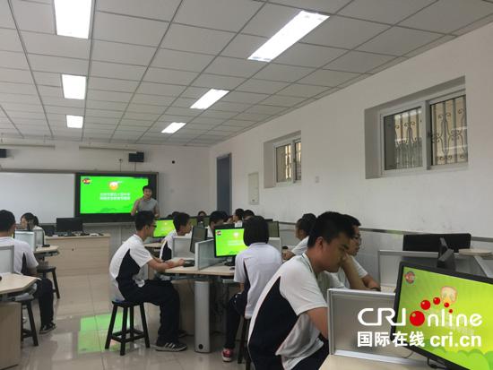 北京市第五十四中学网络安全教育课堂