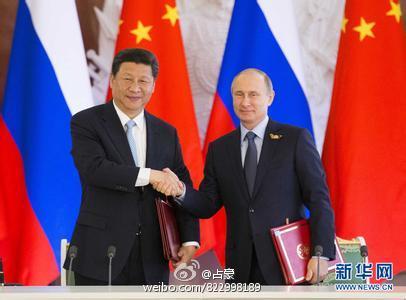 """俄罗斯突然""""警告""""中国背后有何深意? - 蓝天碧海的博客 - 蓝天碧海的博客"""