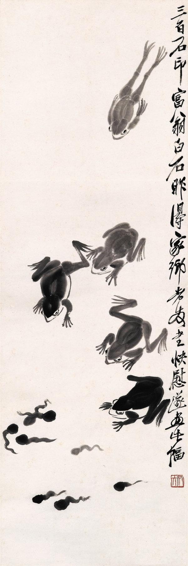 国画青蛙画法步骤图