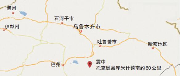 距托克逊县城123公里,距离乌鲁木齐市达坂城区185公里.