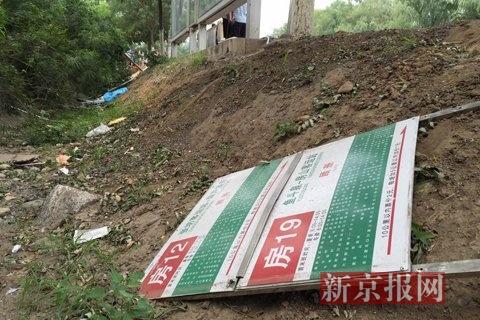 事故现场。新京报记者吴江摄