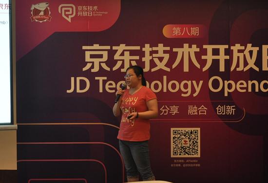 京东推荐搜索算法负责人张琼琼