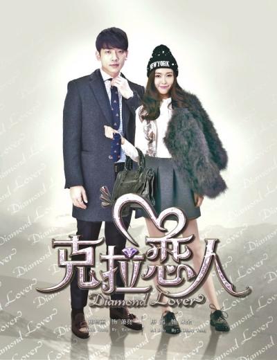 韩国人气演员rain,此次在《克拉恋人》中高冷依旧,却被爆私下可爱十足