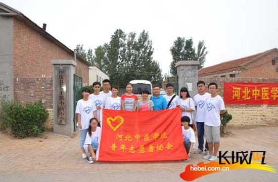 河北中医学院师生走进南皮县开展暑期社会实践