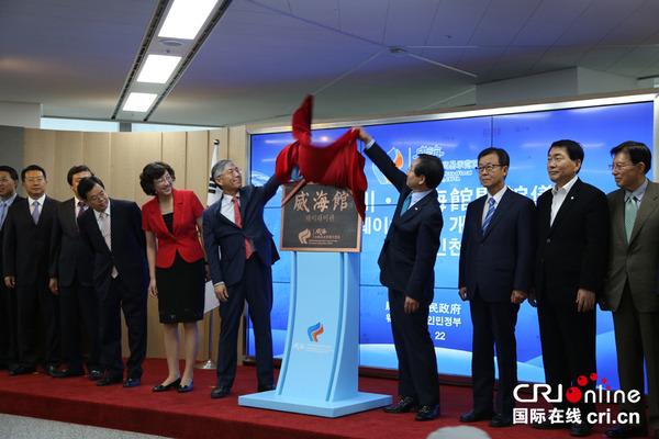 仁川gdp_韩国17个一级行政区