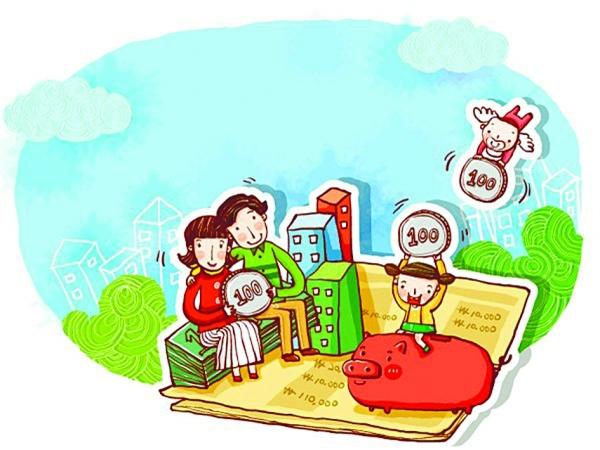 年轻家庭早理财,多养一个也不难