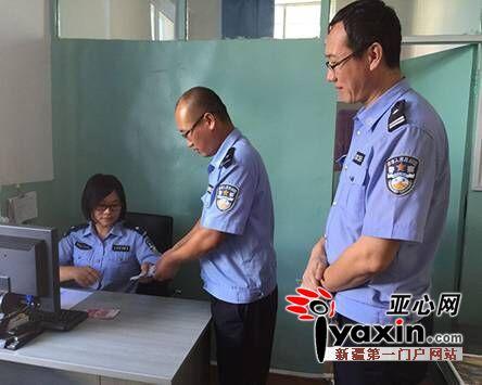 新疆塔城市公安局新城派出所民警情系灾区爱心捐款