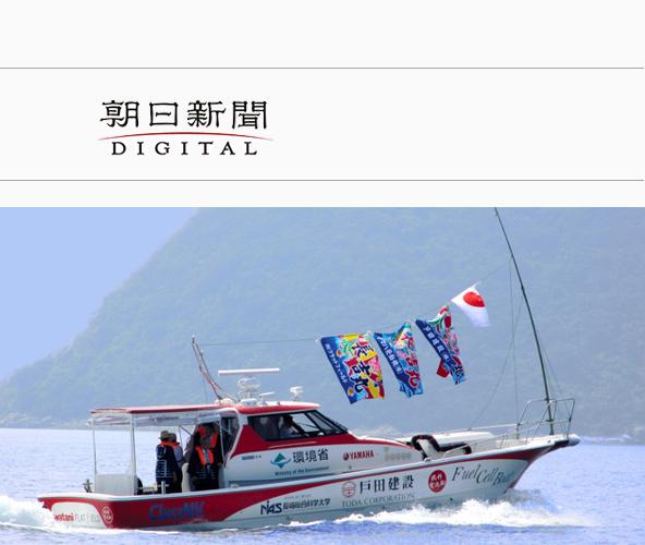 日本首款燃料电池船下水试航(网页截图)