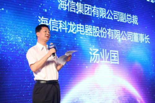 欧美人妖FreeXX视频  汤业国董事长发表演讲