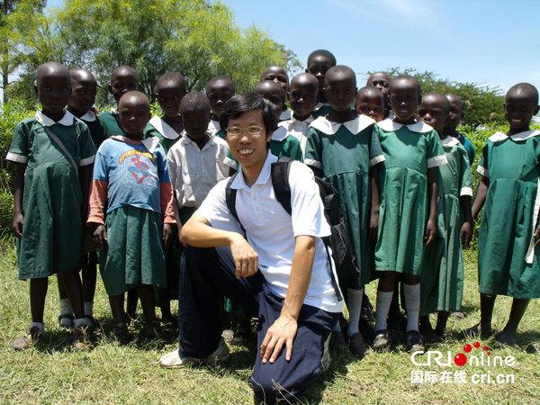 中国教师非洲支教五年 感觉一夜回到解放前(高