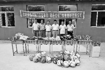 体彩公益活动为吉林省榆树市大岭镇村小送去体育器材