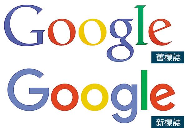 谷歌logo变身 采用较活泼sans serif字体