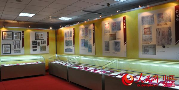 图文展板展示抗日文献