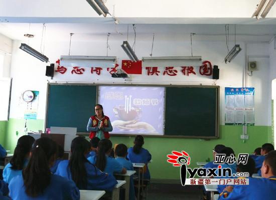 市第五中学开展感恩教师节主题班会-新疆乌苏市各学校纷纷开展活动图片