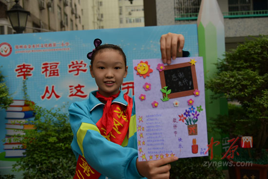 教师节的老师:小学生为贺卡制作精美礼物(图)|禁果小学生尝偷图片