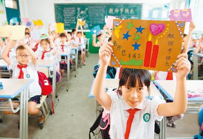 图片报道|小学|孩子国际小学唐山图片