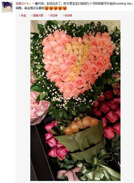 """""""此外,她还晒出摆放成心形的玫瑰花束,气氛甜蜜温馨."""