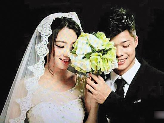 苏炳添结婚了