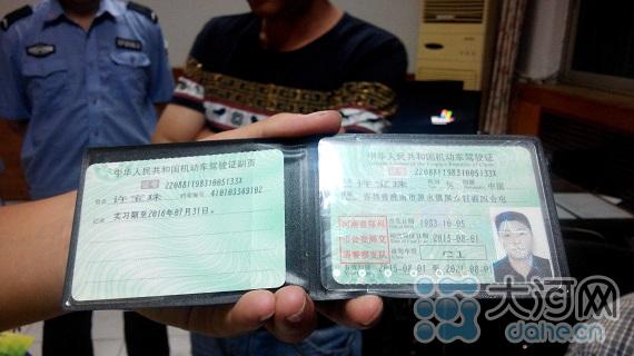 河南一男子实习期内酒驾 驾驶证被注销从头考(图)