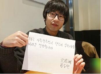 """图为:韩国青年:""""习大大是个执着于信念的人。"""""""