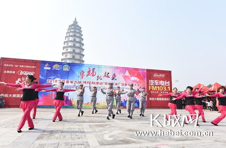 2015年河北《幸福跳起来》广场舞大赛走进定州