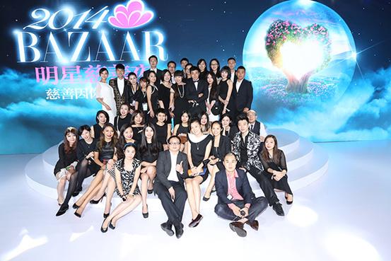 2014年第十二届bazaar明星慈善夜现场工作人员合影