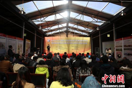 2015台达杯国际太阳能建筑设计竞赛成果发布会