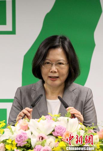 蔡英文(原料图)中新社发陈幼愿摄