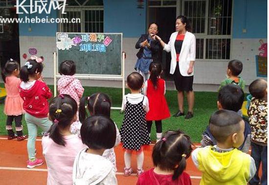 衡水全球洗手日 教娃娃正确洗手|幼儿园|幼儿_凤凰资讯
