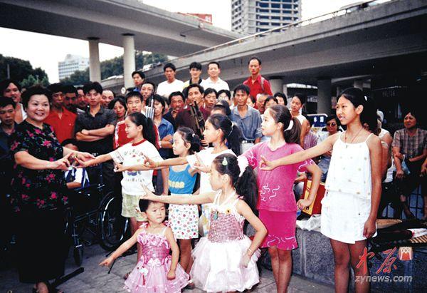 董艺2008儿童