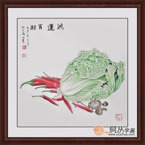 餐厅装饰画首选 王一容招财白菜图《绿了白菜》