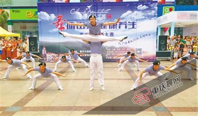两支重庆队获泰国总决赛邀请 广场舞等你冲出国