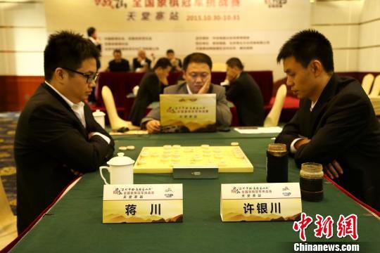 全国象棋冠军挑战赛天堂寨站:许银川,洪智会师决赛