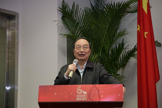 第九届、第十届全国人大常委会副委员长蒋正华讲话