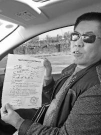 王先生展示购车协议 新文化记者 卢红 摄